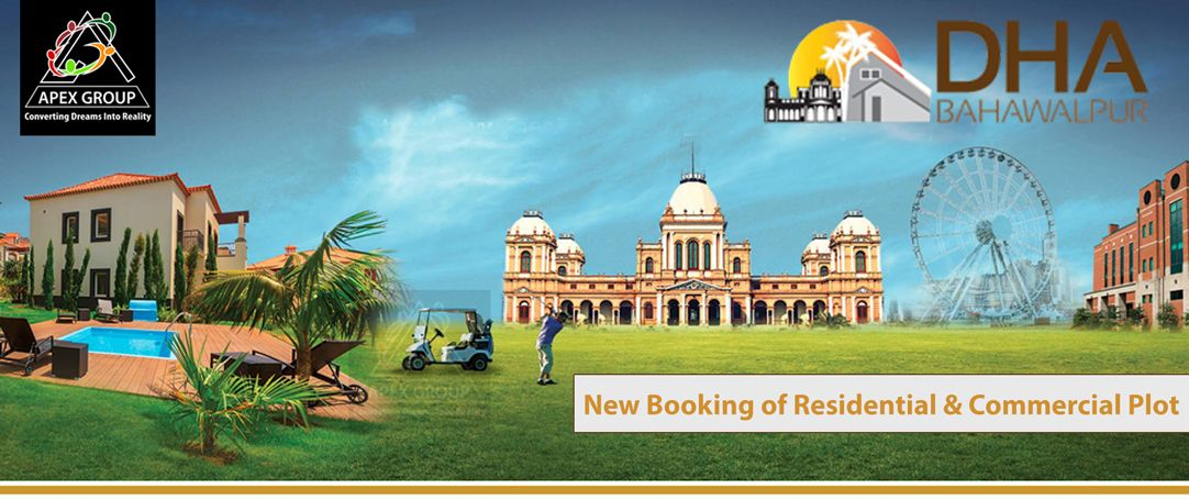DHA Bahawalpur New Booking of Residential & Commercial
