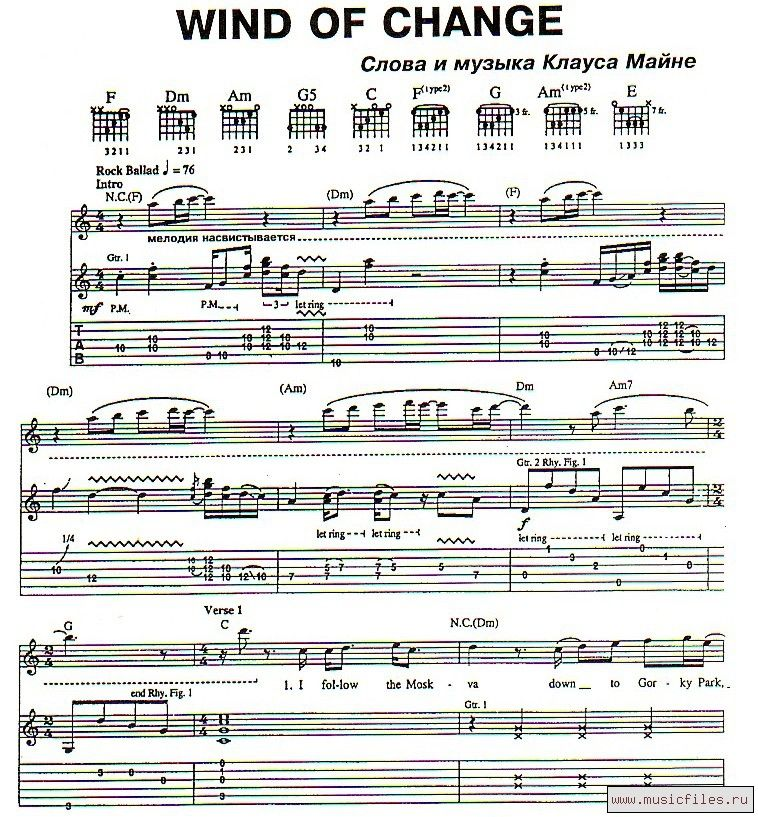Scorpions Wind Of Change Piano Sheet Music Pinterest