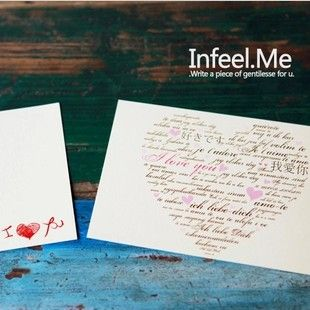 Taobao sells infeel original postcard confession card 2 entry taobao sells infeel original postcard confession card 2 entry blessing small junglespirit Images