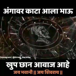 छत्रपती शिवाजी महाराज की जय 👑🚩 (@jay___shivray) • Instagram photos and videos