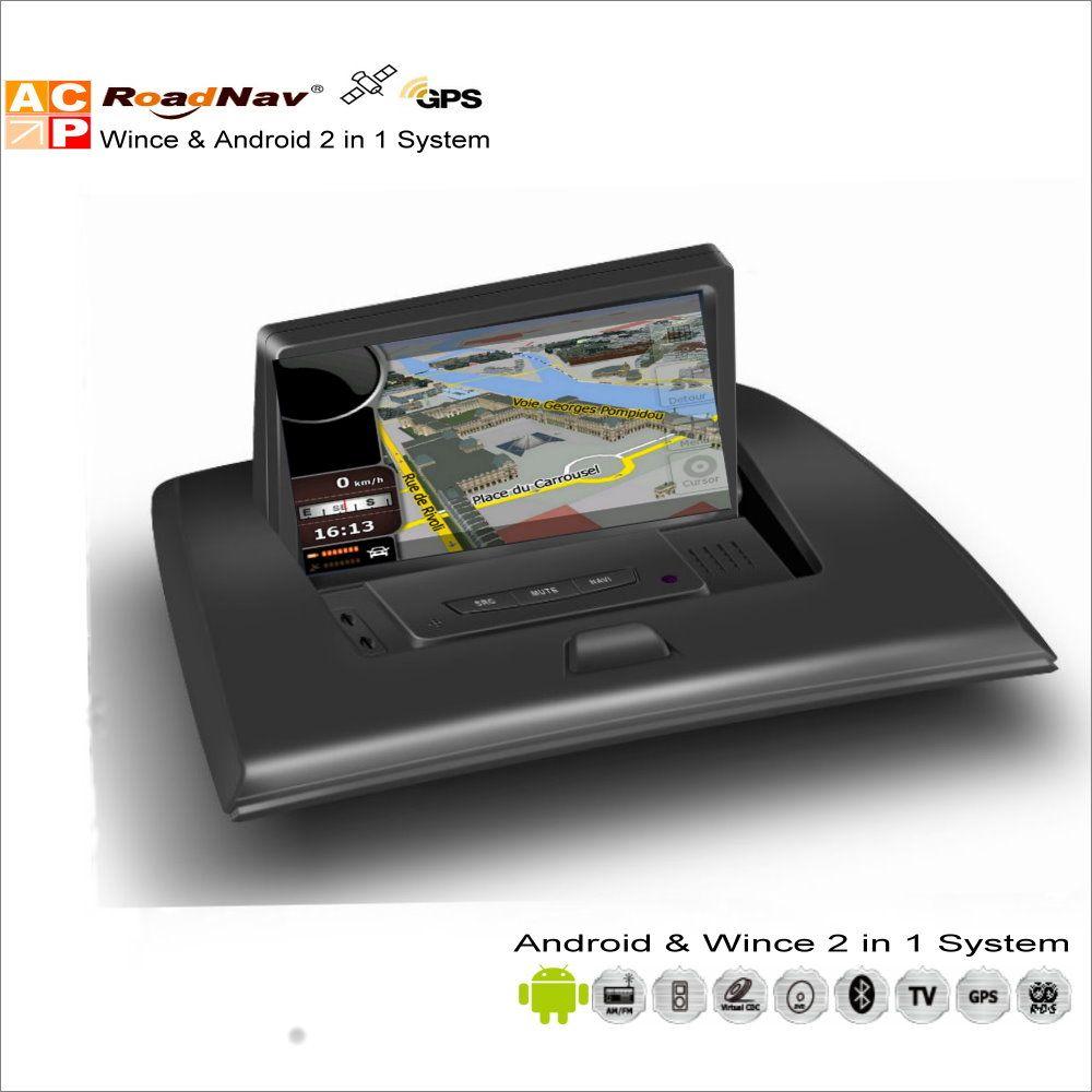 Car Radio DVD Player GPS