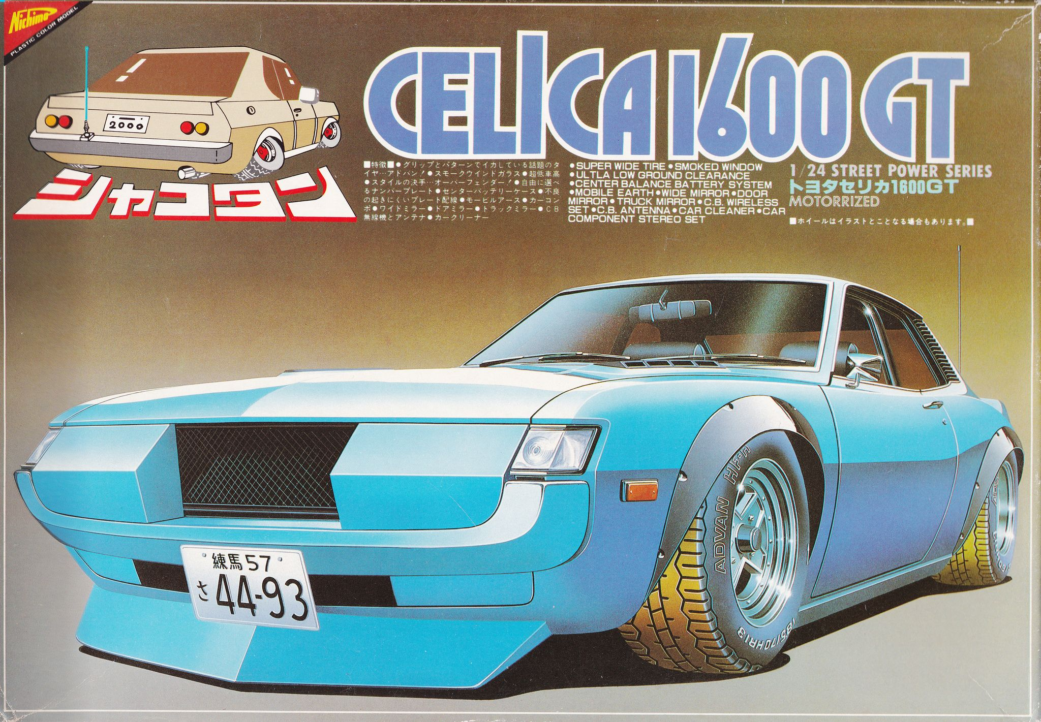 All Sizes | TA22 Toyota Celica 1600 GT | Flickr   Photo Sharing!