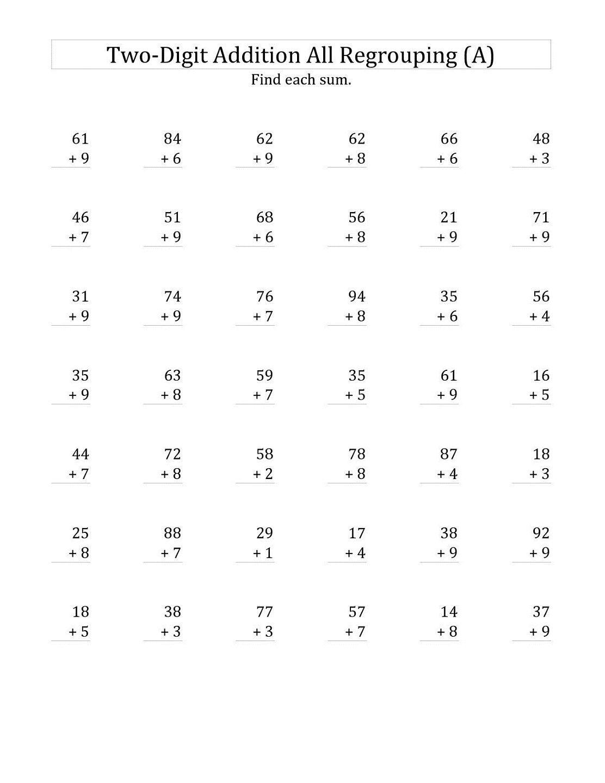 2 Digit Math Worksheets   Addition worksheets [ 1440 x 1112 Pixel ]