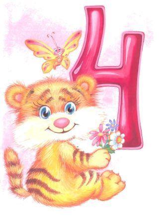 Happy 4th Month Sweet Luna Baby Luna Cartoon Images 4 Months