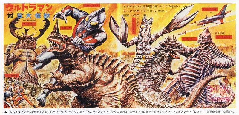 ULTRAMAN battles them all. Monsters from the first