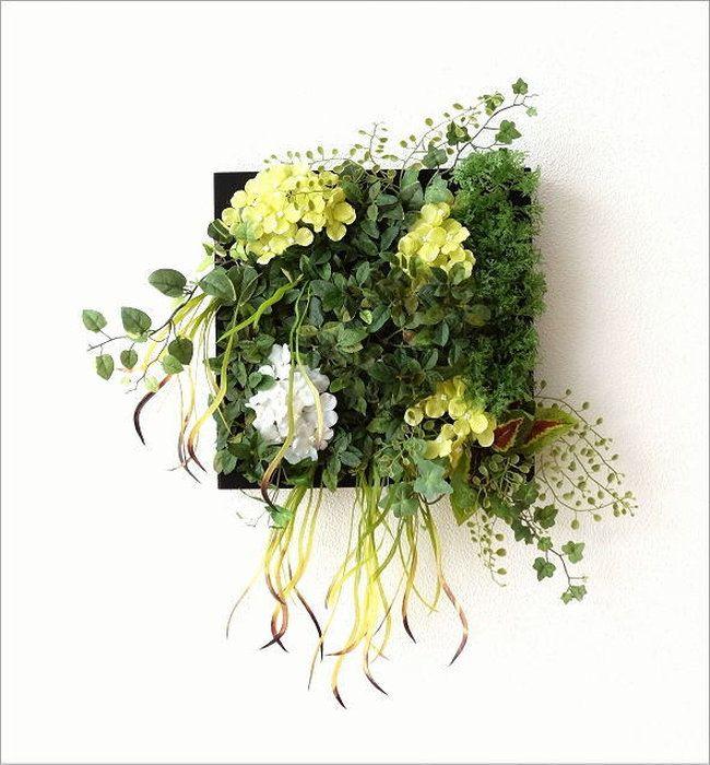 壁飾り フェイクグリーン 観葉植物 光触媒 ウォールデコ 壁掛け。壁飾り フェイクグリーン 観葉