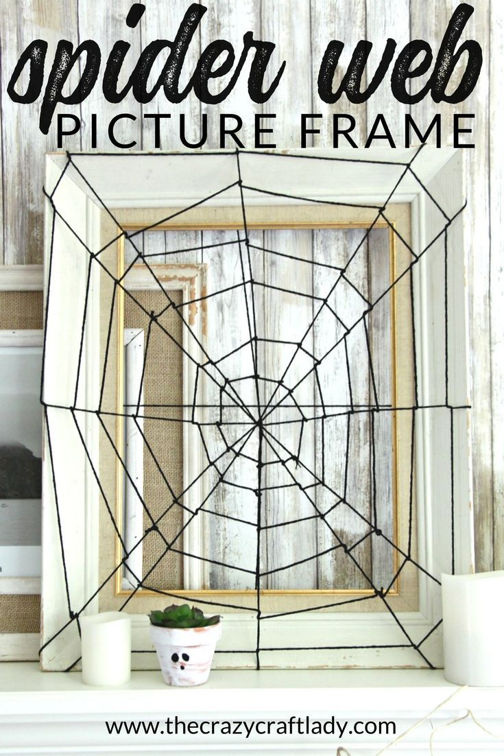 Diy Spider Web Picture Frame Easy Halloween Decor Halloween