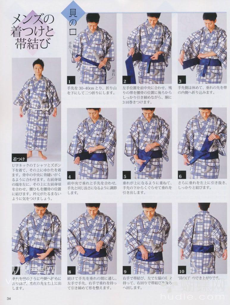 how to tie a men\'s obi - Google Search | Kyudo | Pinterest | Kostüm ...
