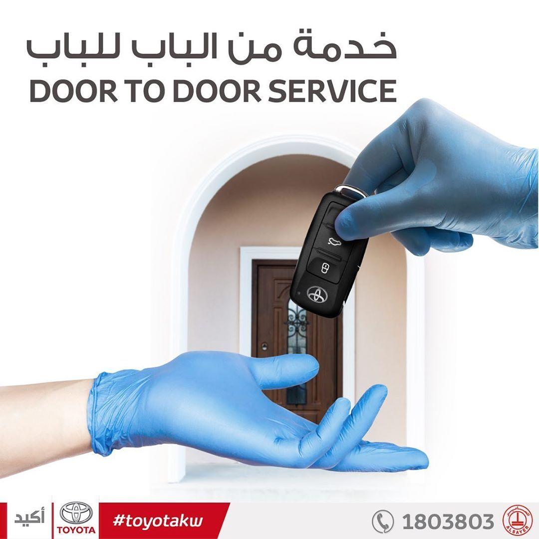 Door To Door Service Toyota Kuwait Toyota Service Kuwait