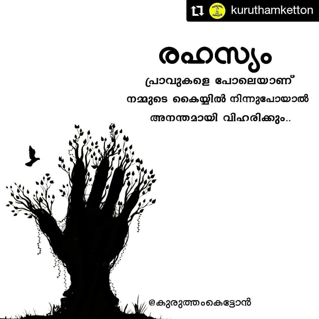 Pin By Sajan On മലയ ള Malayalam Quotes Truth Of Life Quotes