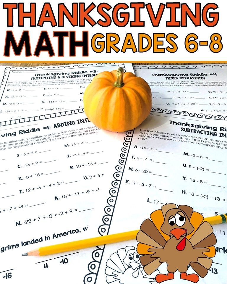 These Thanksgiving math riddle worksheets are perfect for