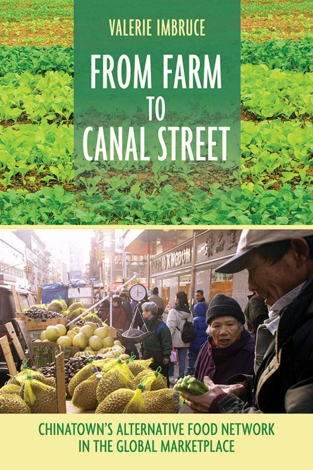 From Farm to Canal Street (eBook) Food network recipes