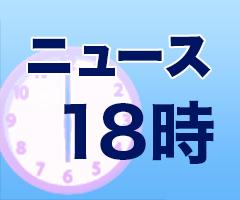 ファストリ、2015年の秋冬商品を値上げ 2年連続で : 日本経済新聞