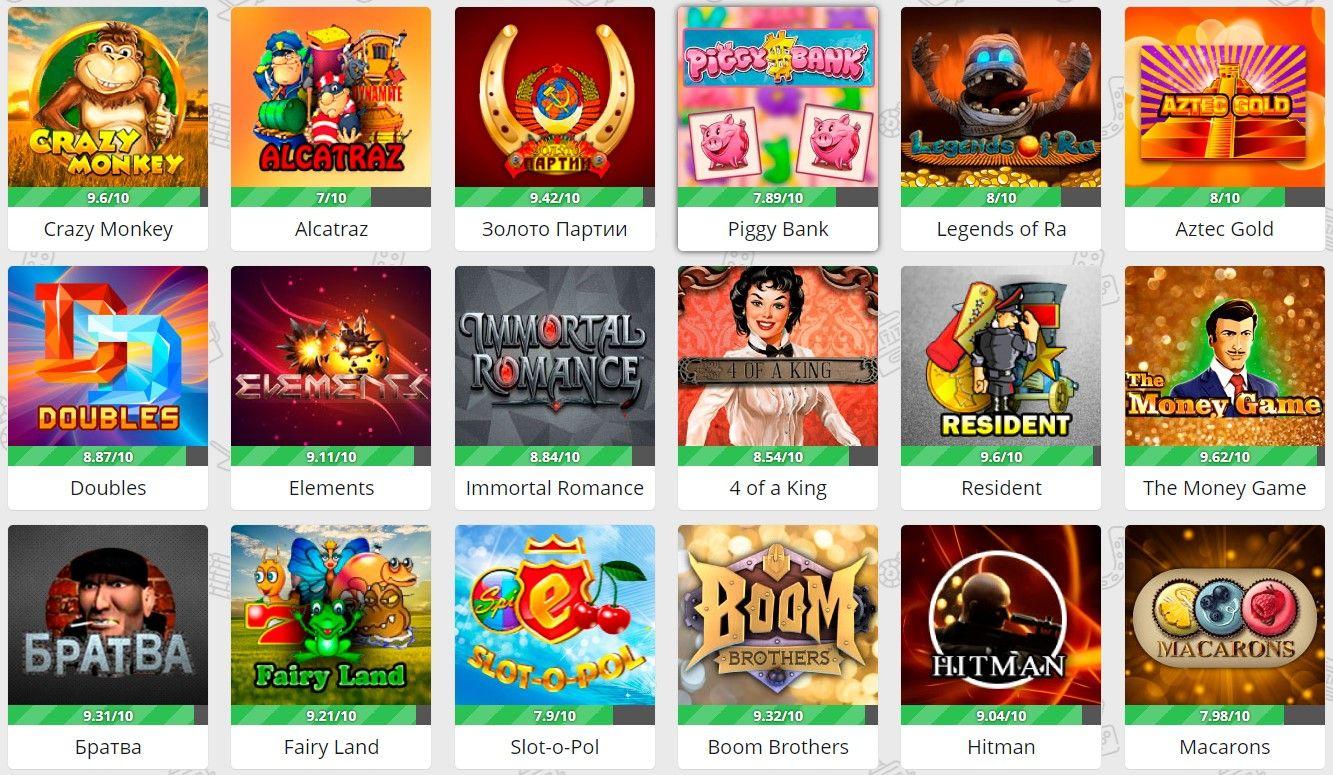 Онлайн казино з гривневими ставками
