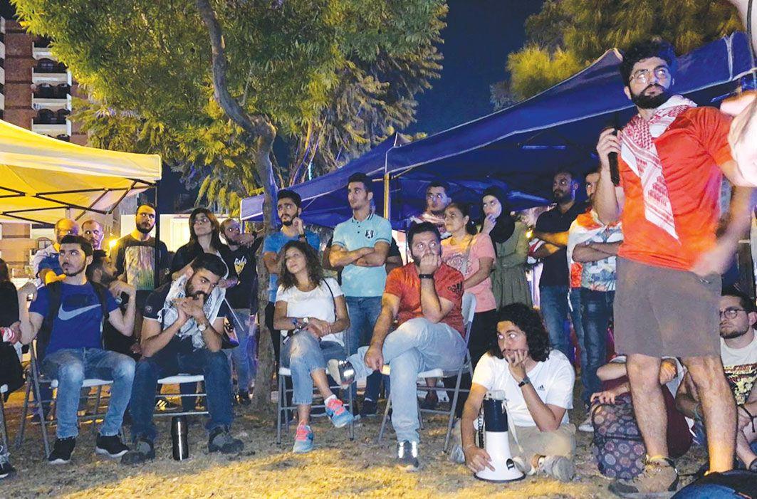 منصة ساحة 8230 ومساحة حوار سياسي وتصويب مفاهيم Concert
