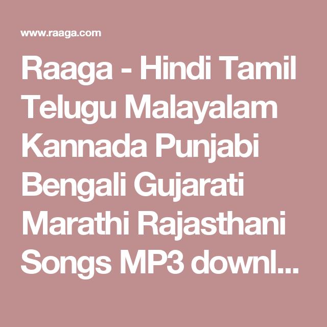 Raaga - Hindi Tamil Telugu Malayalam Kannada Punjabi Bengali