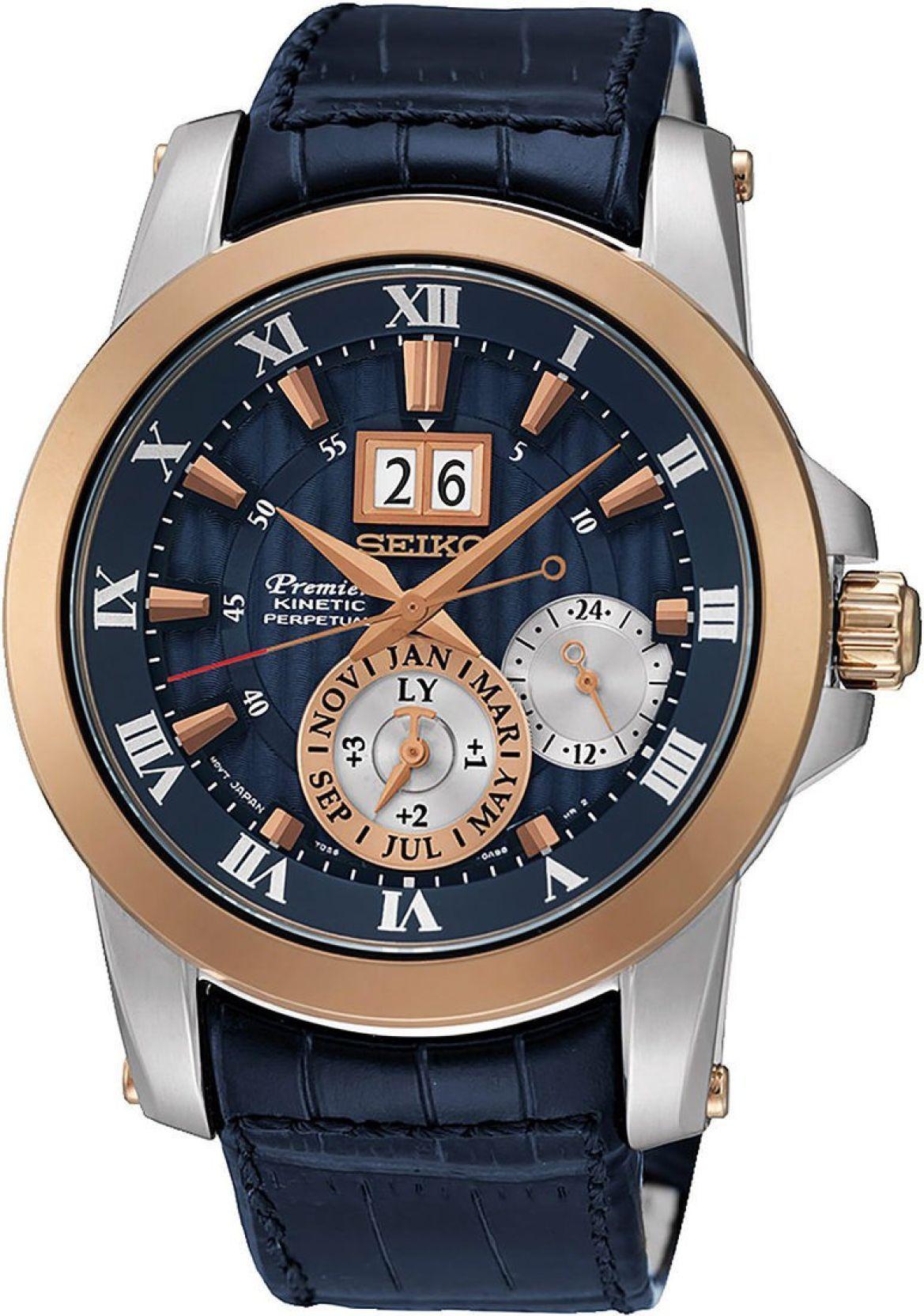 Seiko SNP126P1 Blue Premier Watch For Men