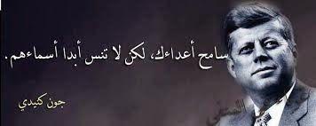 اقوال افلاطون بحث Google Favorite Quotes Arabic Words Motivational Quotes