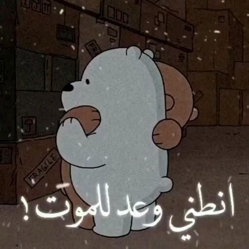 Pin By Shaima A Aabed On فلسطين Video In 2021 Cute Friend Pictures Anime Crying Anime Scenery Wallpaper