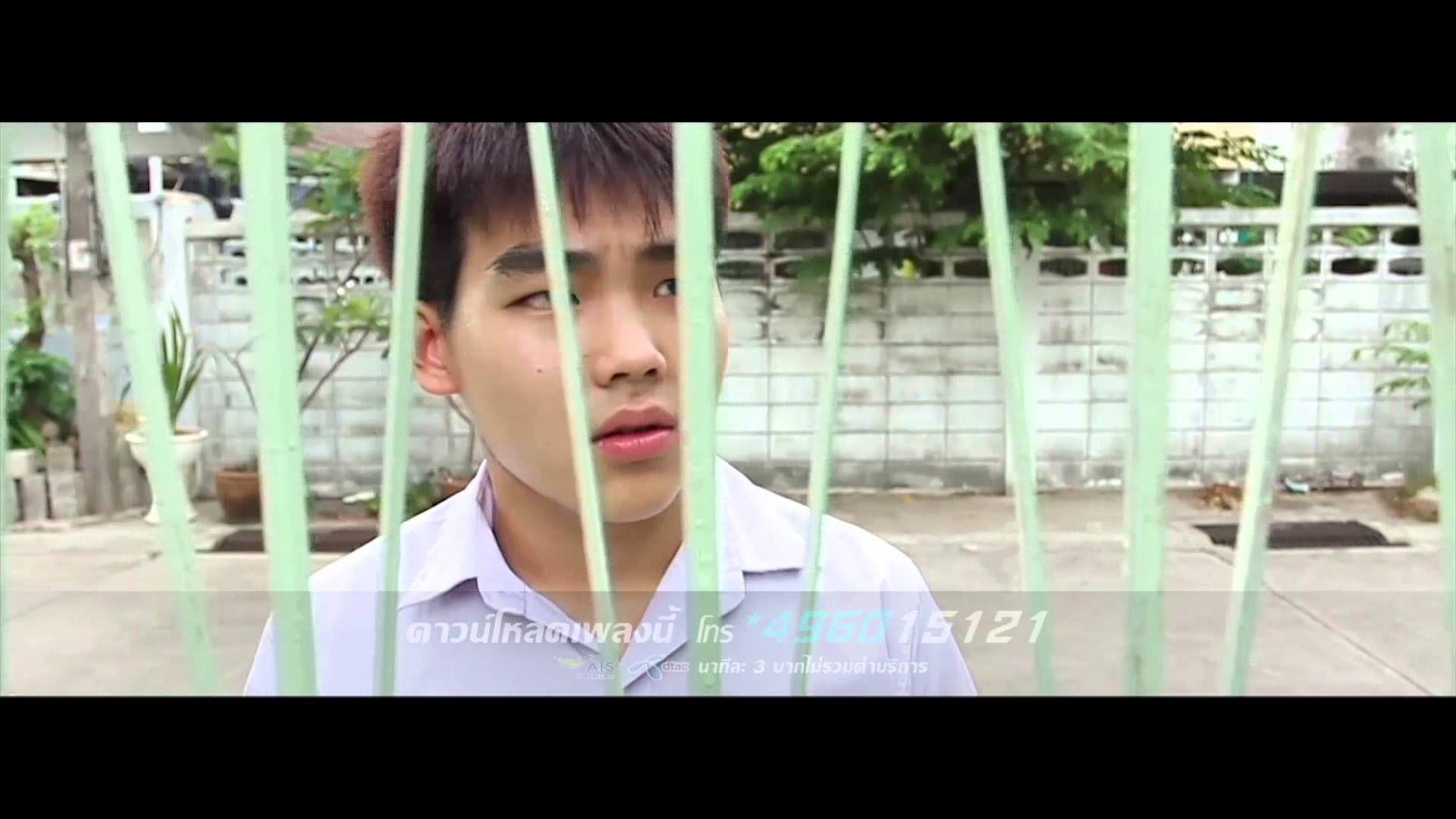 โป้ง ชินธันย์ - ในอ้อมกอดแม่ [Official Music Video]