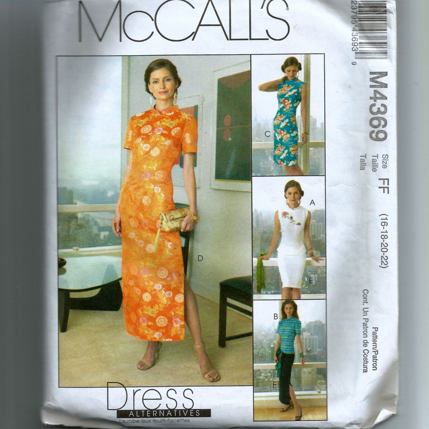 McCall's  Misses'/Misses' Petite Tops, Dress and Skirt In Two Lengths Pattern M4369 by NewAgain on Etsy