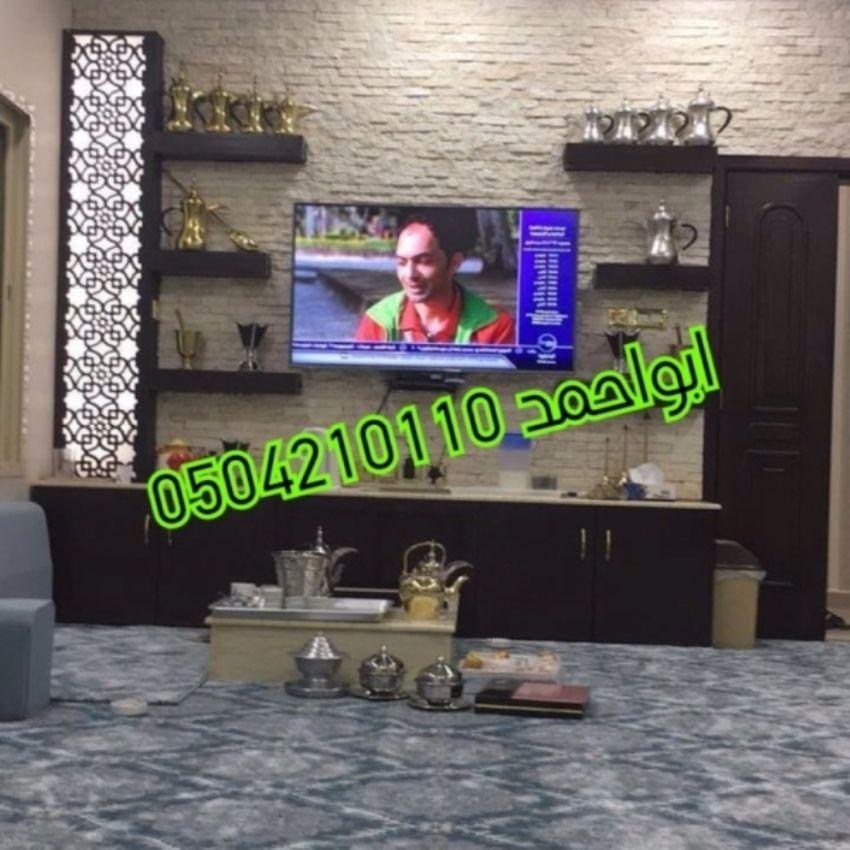صورمشبات In 2021 Electronic Products Flat Screen Flatscreen Tv