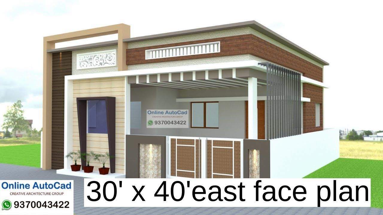 30' x 40' East Face ( 3 BHK ) House Plan Explain In Hindi