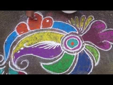 Small & Nice Rangoli : छोटी आणि सुंदर रांगोळी - YouTube