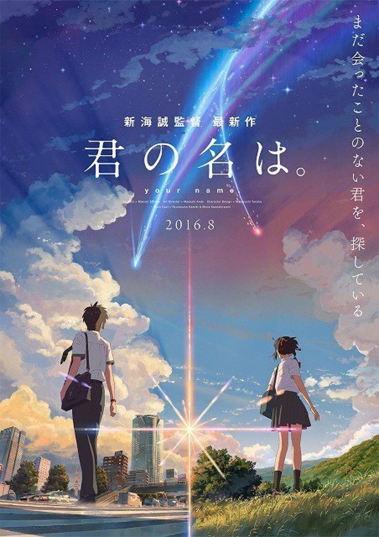 Kimi no Na wa weiterer Cast für Makoto Shinkais Anime