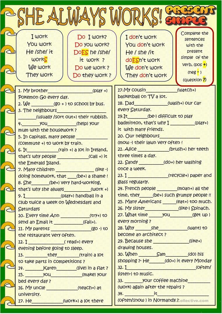 She Always Works Present Simple Worksheet Free Esl Printable