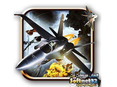 3726835f2481bd19fd7115a7efeb1b7b - Download FR Legends 0 2.5.1 APK