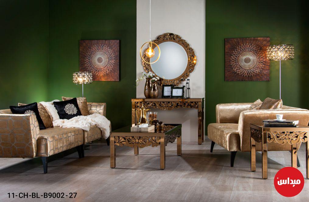 طقم جلوس ذهبي مخملي لفخامة شتوية مميزة Home Modern House Modern