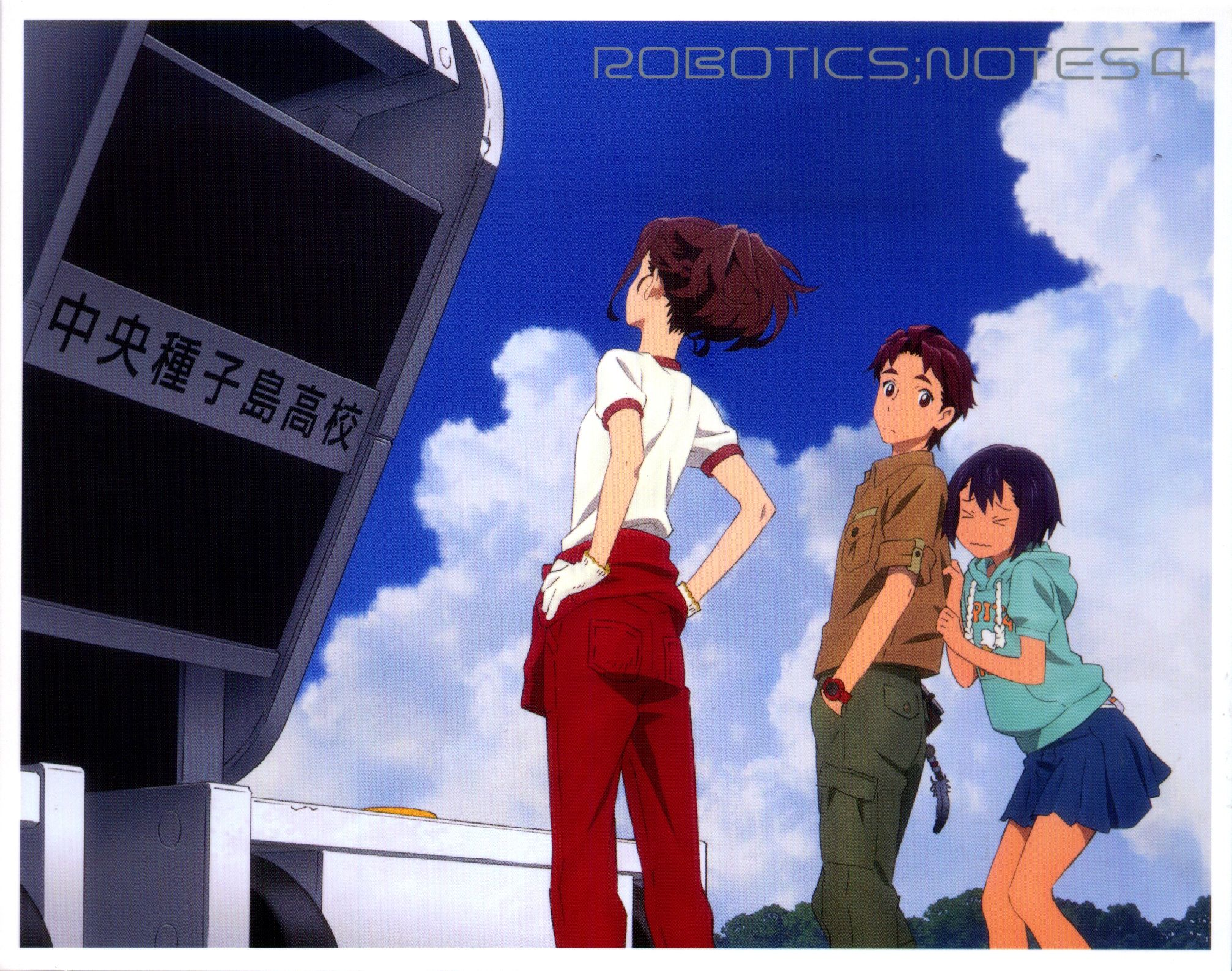 Robotics;Notes, Junna, Akiho, Kaito Sci fi anime, Anime