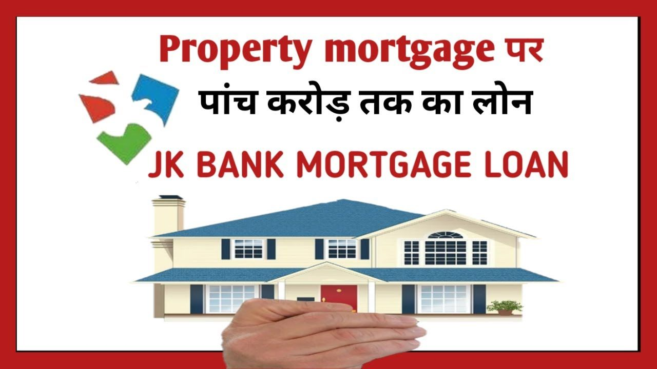 Pin By Rohit Dubey On Finance And Banking In 2020 Mortgage Loans Mortgage Loan