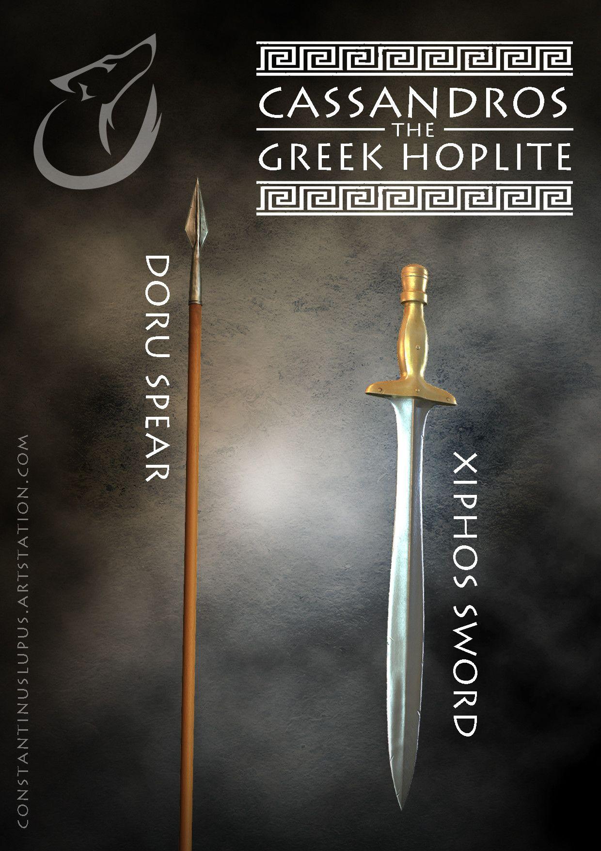 Ancient Greek Doru Spear - Year of Clean Water