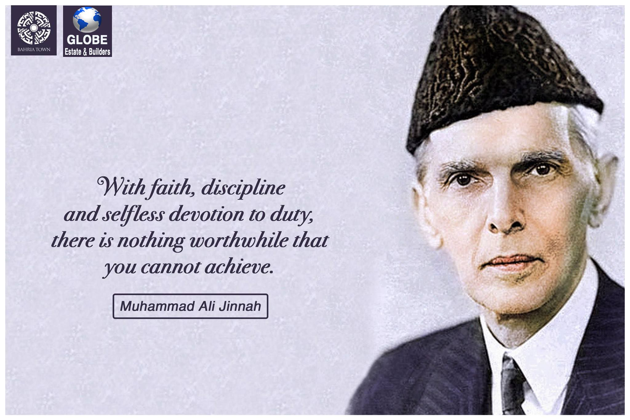 Quaid-e-Azam Mohammad Ali Jinnah, the most revered leader of the