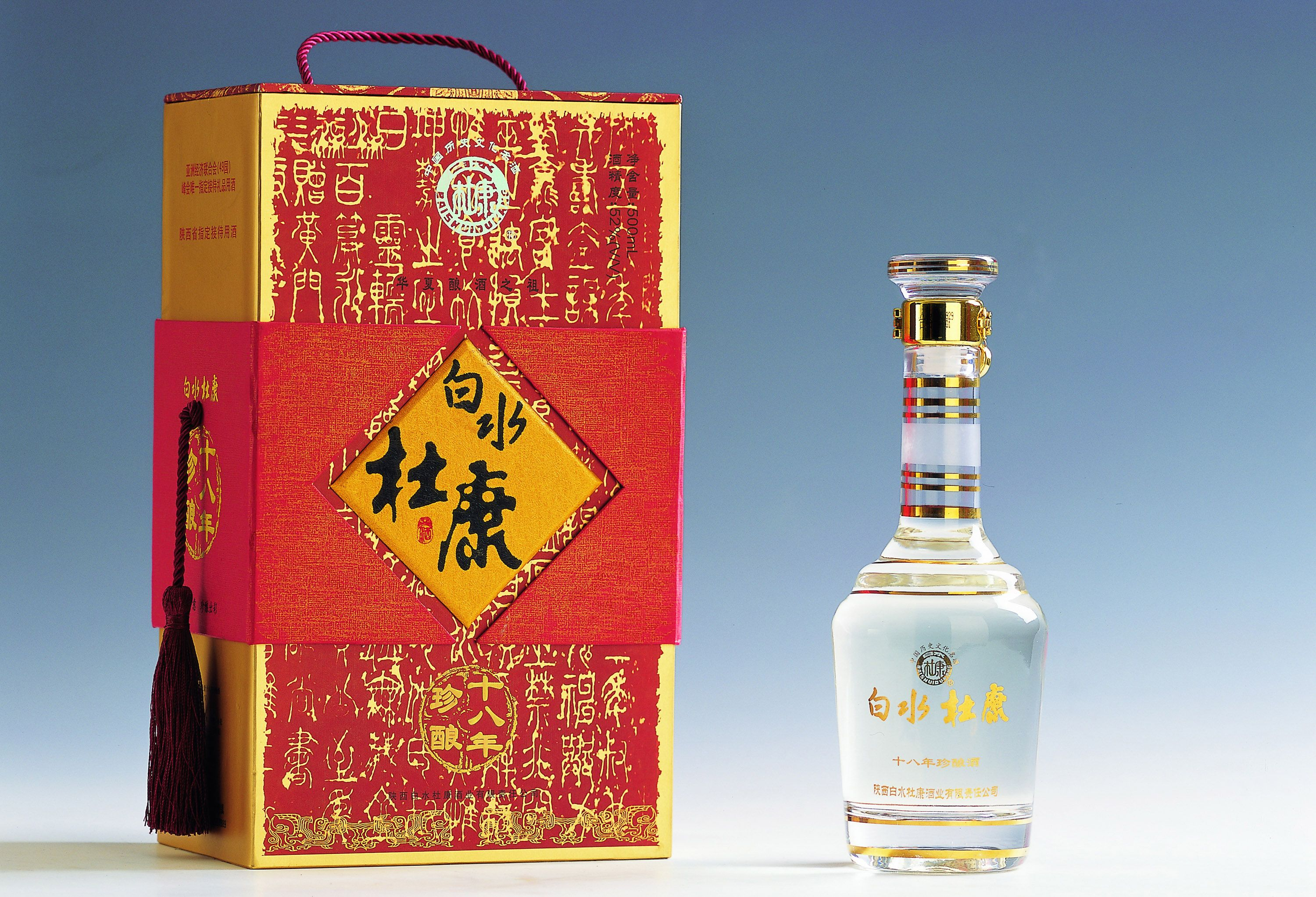 Baishui Dukang Liquor China Beautiful Bottle And Box Pd Bottle Bottle Gift Liquor