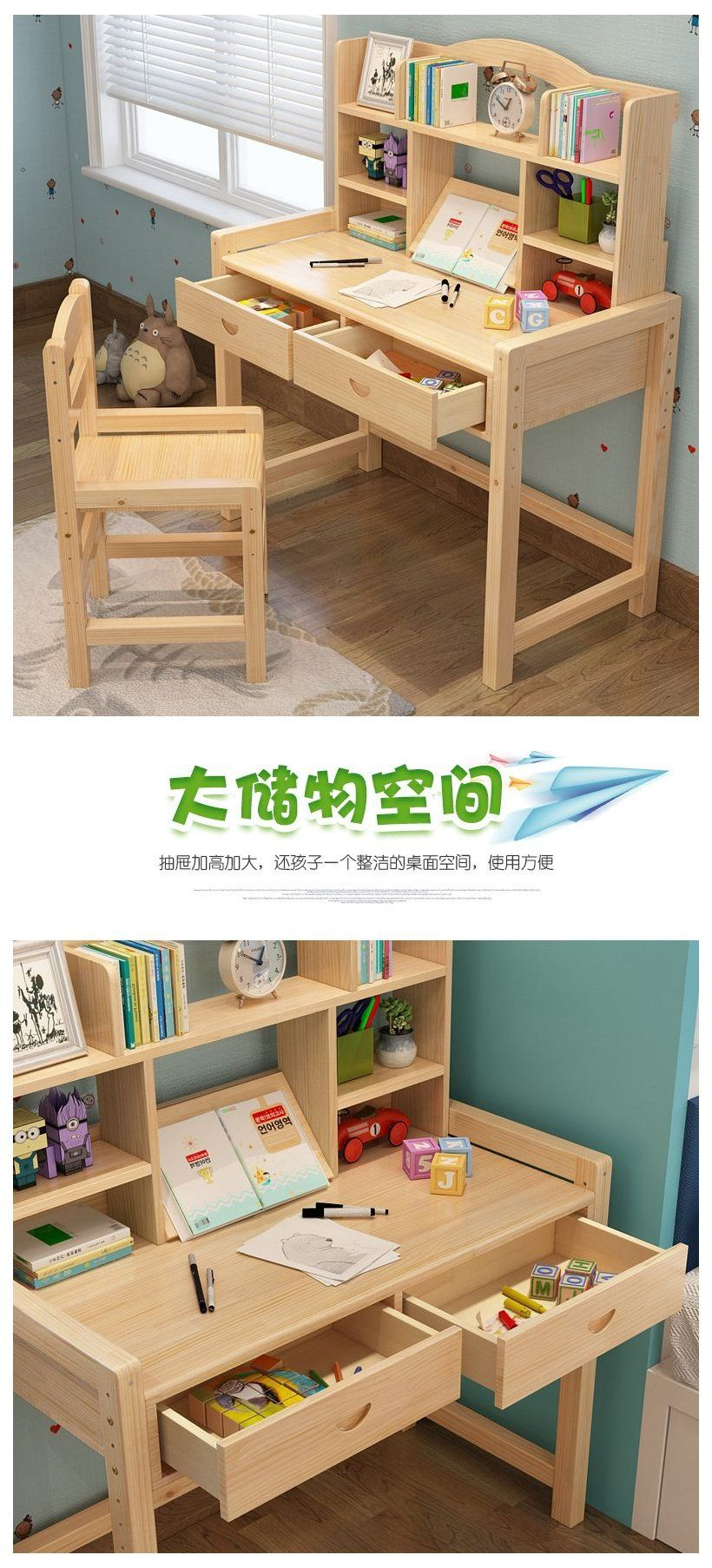 study table with chair on solid wood children s study table and chair 1 month pre order best price in malaysia children s in 2021 kids study table study table designs study table and chair solid wood children s study table and