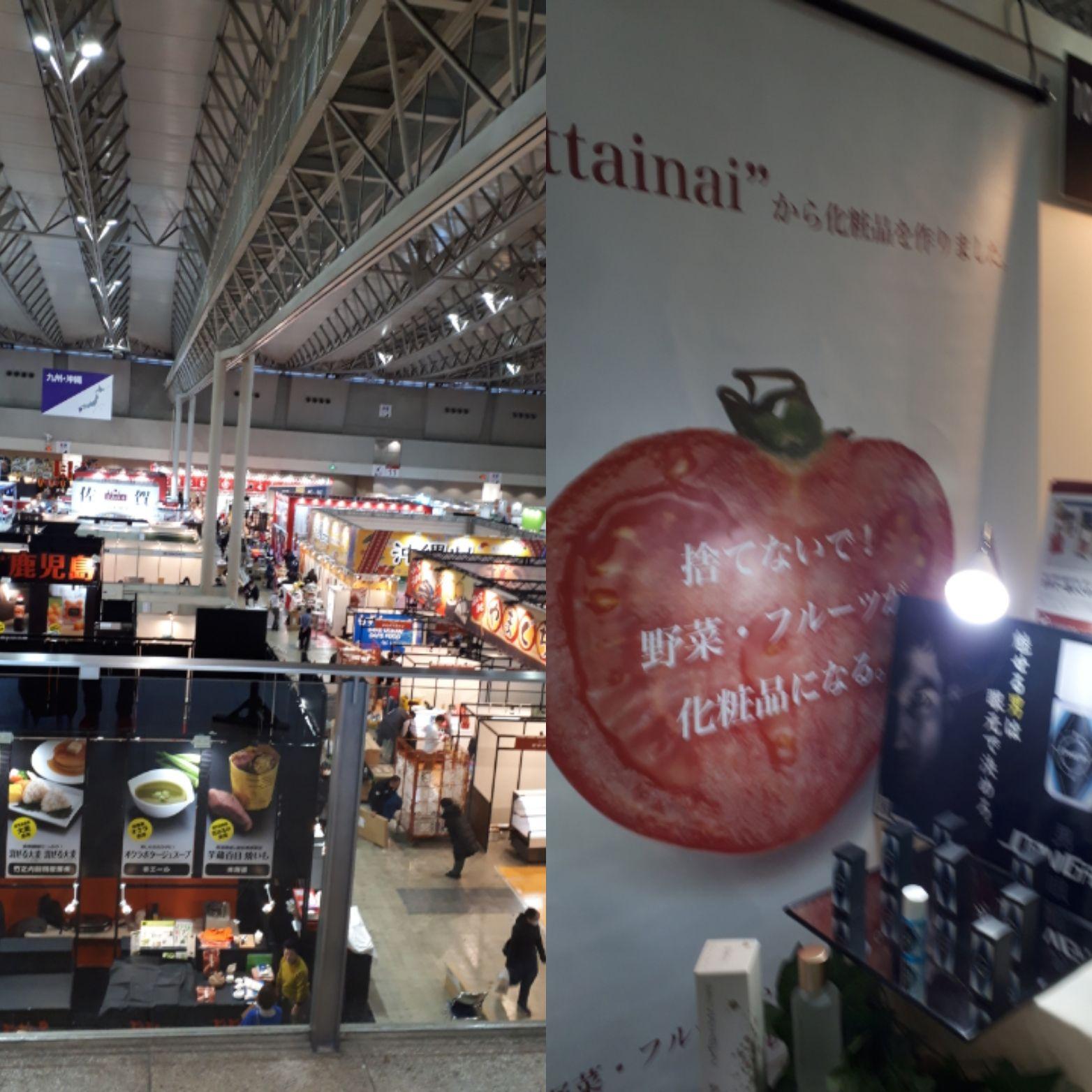 こんにちは(^^♪ 東京都昭島市の世界中を笑顔にするエシカル&保湿エコ化粧品製造業ローザ特殊料化粧料の角屋由華