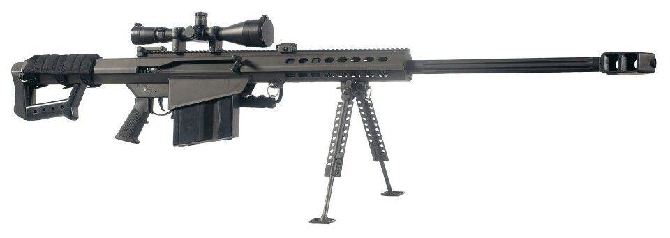 Resultado de imagen para Barrett M82A2