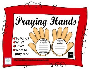 Praying Hands Project Freebie Kids sunday school lessons