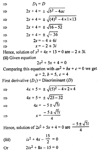 Rbse Solutions For Class 11 Maths Chapter 5 Complex Numbers Ex 5 4 Rbsesolutions Rbseclass11maths Rajasthanboardclass11m Studying Math Complex Numbers Math