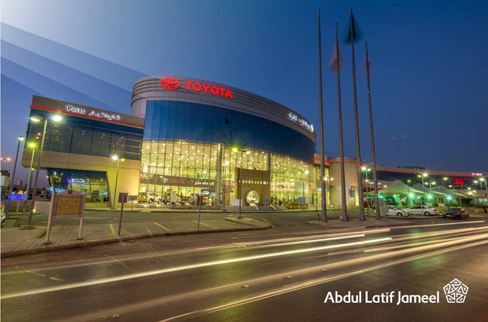 وظائف شاغرة لدى شركة عبداللطيف جميل بالرياض والدمام Marina Bay Sands Marina Bay Landmarks