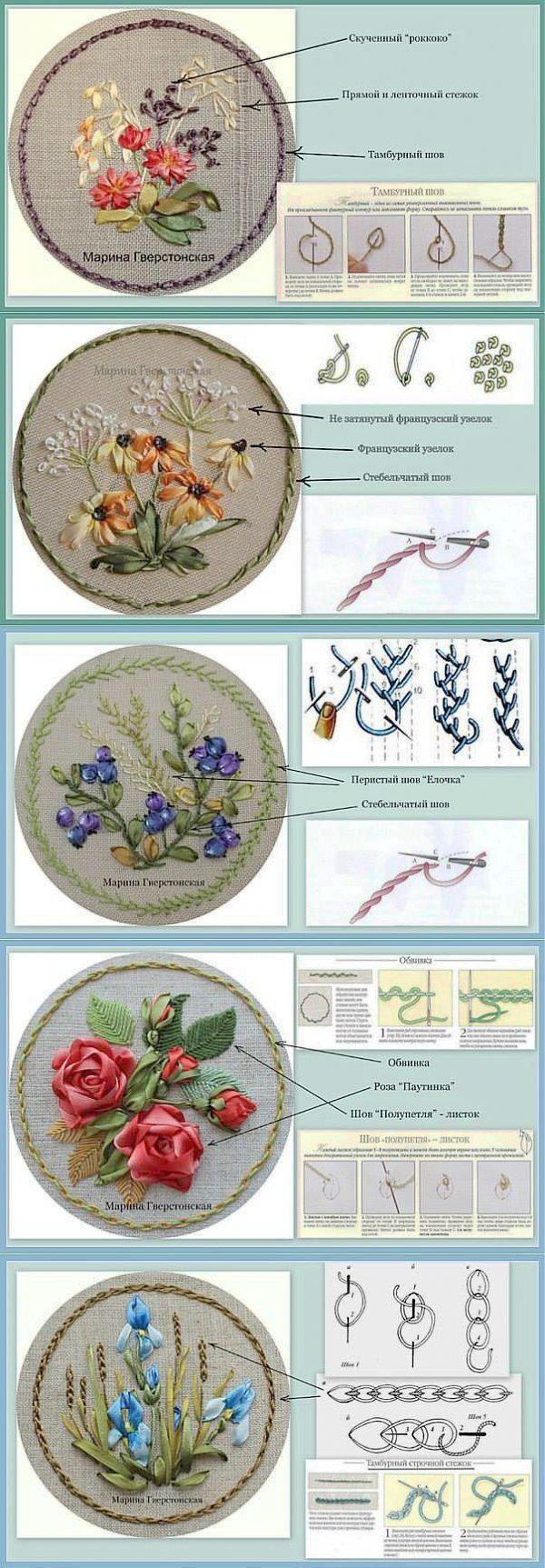 Incredible ue ribbon embroidery needles d Уроки вышивания лентами
