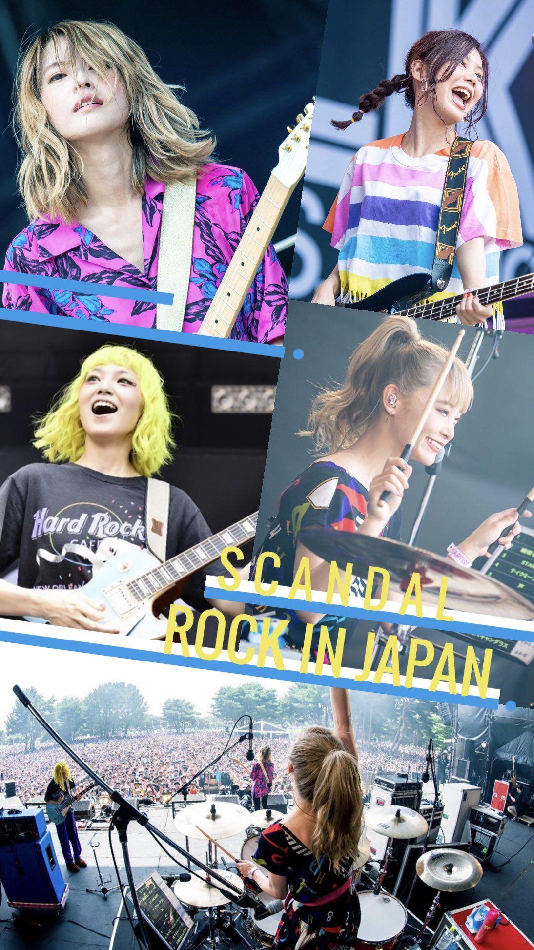 ゆか Scandal壁紙rt垢 Scandal Japanese Band Pop Punk Bands Scandal