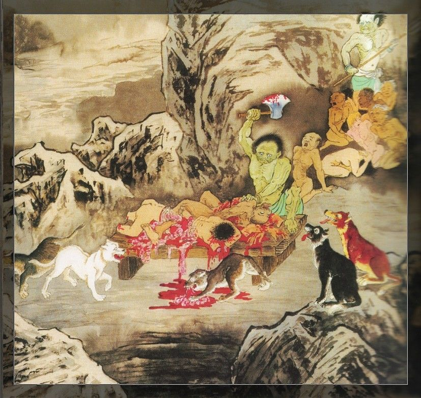 因果图鉴――十殿  _王地狱 变相图   Buddhism art, Buddhist art ...