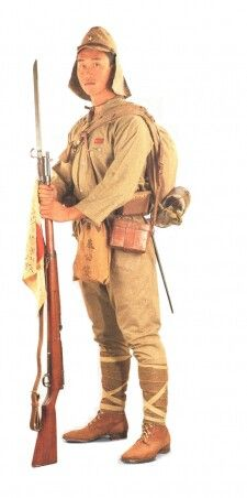 Japanese military uniform | Wwii military uniforms, Wwii ... Japanese Ww2 Military Uniform