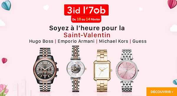 ساعات هدية عيد الحب للبيع على الأنترنيت في المغرب هدية عيد الحب 2020 هدية عيد الحب للرجال هدية عيد الحب لحبيبي ه Michael Kors Watch Kors Watches Michael Kors