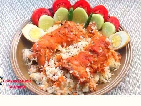 bangla morog bangla morog polao recipe how to make forumfinder Choice Image