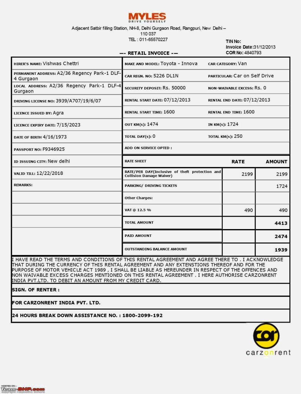 Car Travels In Tirupati Invoice Template Receipt Template Invoice Template Word